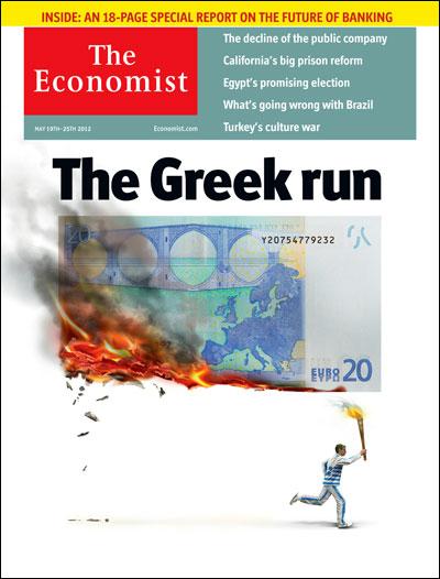 Economist Greece 5